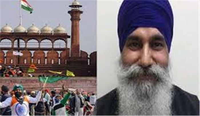 दीप सिद्धू के बाद इकबाल सिंह भी गिरफ्तार, लाल किले पर भीड़ को उकसाने का है आरोप