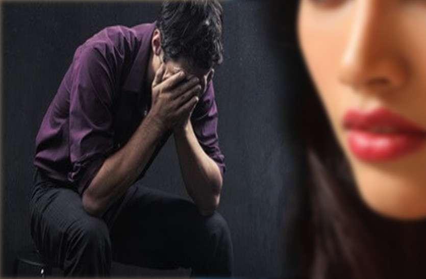 बेचारा पति, पत्नी के उत्पीड़न से तंग आकर कराया मुकदमा दर्ज