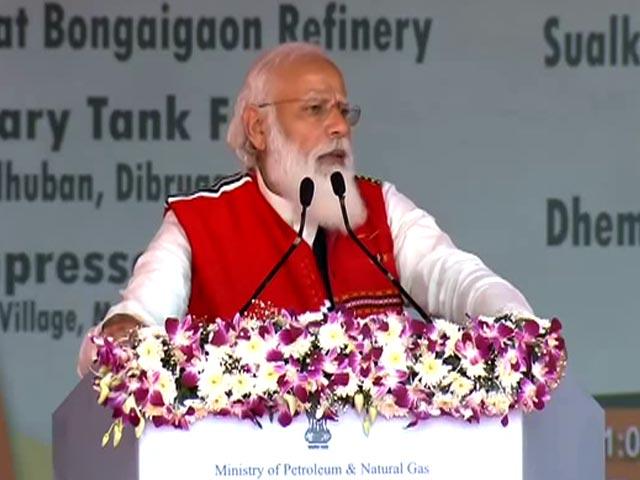 असम में बोले पीएम मोदी : 'पिछली सरकार ने दिसपुर को दूर माना, अब दिल्ली आपके दरवाजे पर खड़ी है