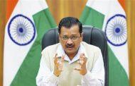 दिल्ली में अब होगा अपना बोर्ड, CBSE से है इतना अलग, जानें- खासियत