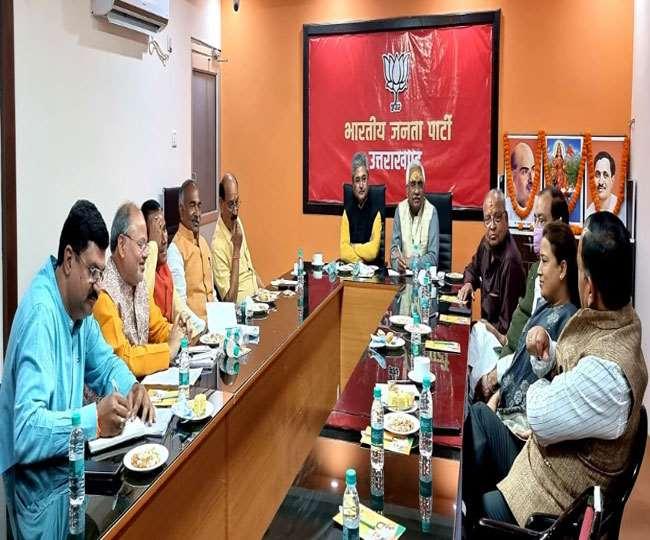 भाजपा प्रदेश प्रभारी दुष्यंत बोले, मिशन 2022 को लक्ष्य मान गंभीरता से जुटें; मंत्रियों को सौंपी जिम्मेदारी