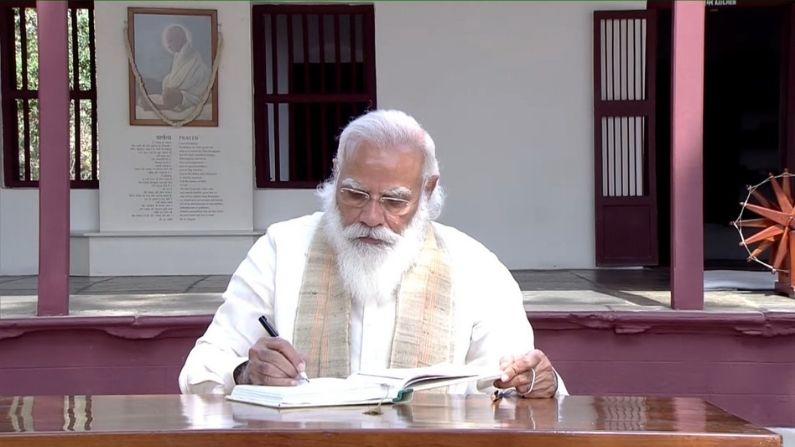 प्रधानमंत्री मोदी ने अमृत महोत्सव का किया शुभारंभ, बोले- 'नेहरू, अंबेडकर और पटेल के सपनों का भारत बनाने की ओर'