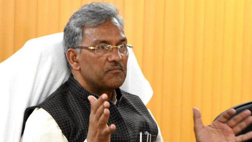 उत्तराखंड के सीएम त्रिवेंद्र सिंह रावत का इस्तीफा! अब खुद करेंगे प्रेस कॉन्फ्रेंस, कल बीजेपी विधायकों की बड़ी मीटिंग