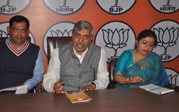 भाजपा सरकार में हुआ देश का चहुंमुखी विकास : गोयल