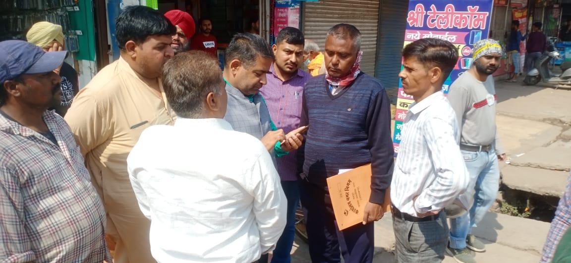 नगर निगम के नोटिस बांटने का व्यापारियों ने किया विरोध