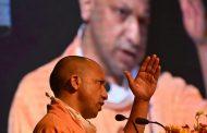 मुख्यमंत्री योगी ने अखिलेश यादव के परिवार की तुलना महाभारत के पात्रों से की, कहा- फिर से जन्म लेकर प्रदेश