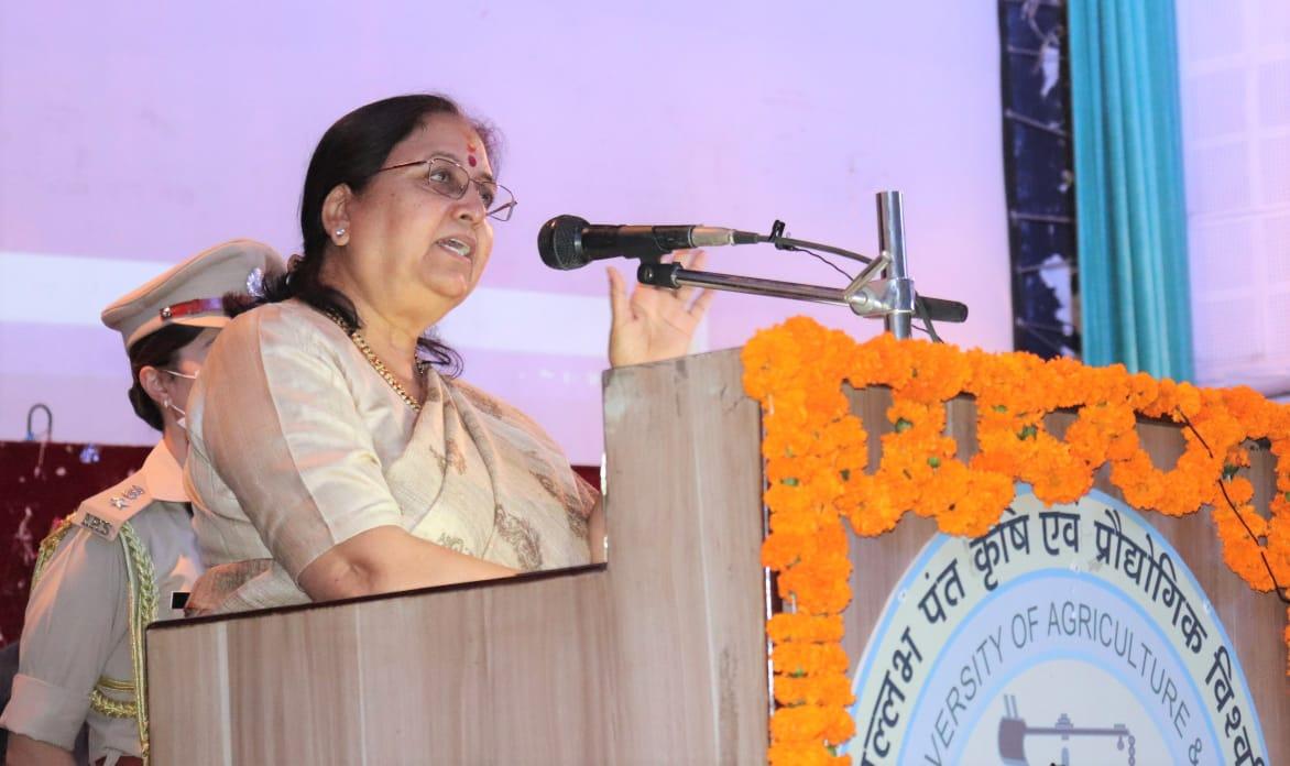 राज्यपाल ने पंतनगर में किया रुद्राक्ष भवन का उद्घाटन
