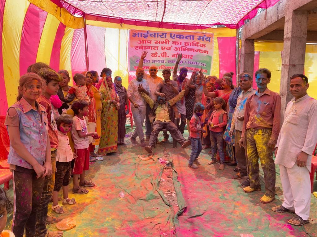 गीत संगीत के रंगारंग कार्यक्रम के साथ भाईचारा एकता मंच ने बनाई होली
