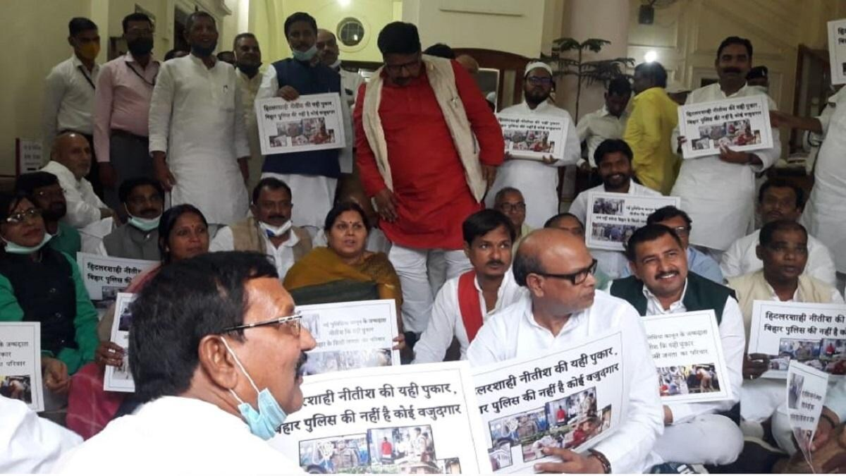 बिहार विधानसभा में पुलिस बिल पर चर्चा के दौरान विधायकों और सुरक्षाबलों में हाथापाई