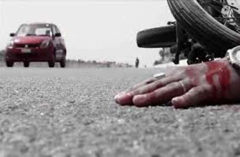 कार पलटने से हुई युवक की मौत