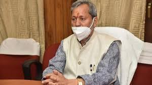 उत्तराखंड के मुख्यमंत्री तीरथ सिंह रावत हुए कोरोना संक्रमित, दिल्ली दौरा रद्द