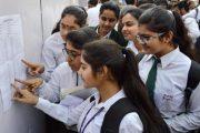 सीबीएसई ने जारी की 12वीं कक्षा की संशोधित डेटशीट, यहां चेक करें परीक्षा की नई तारीखें