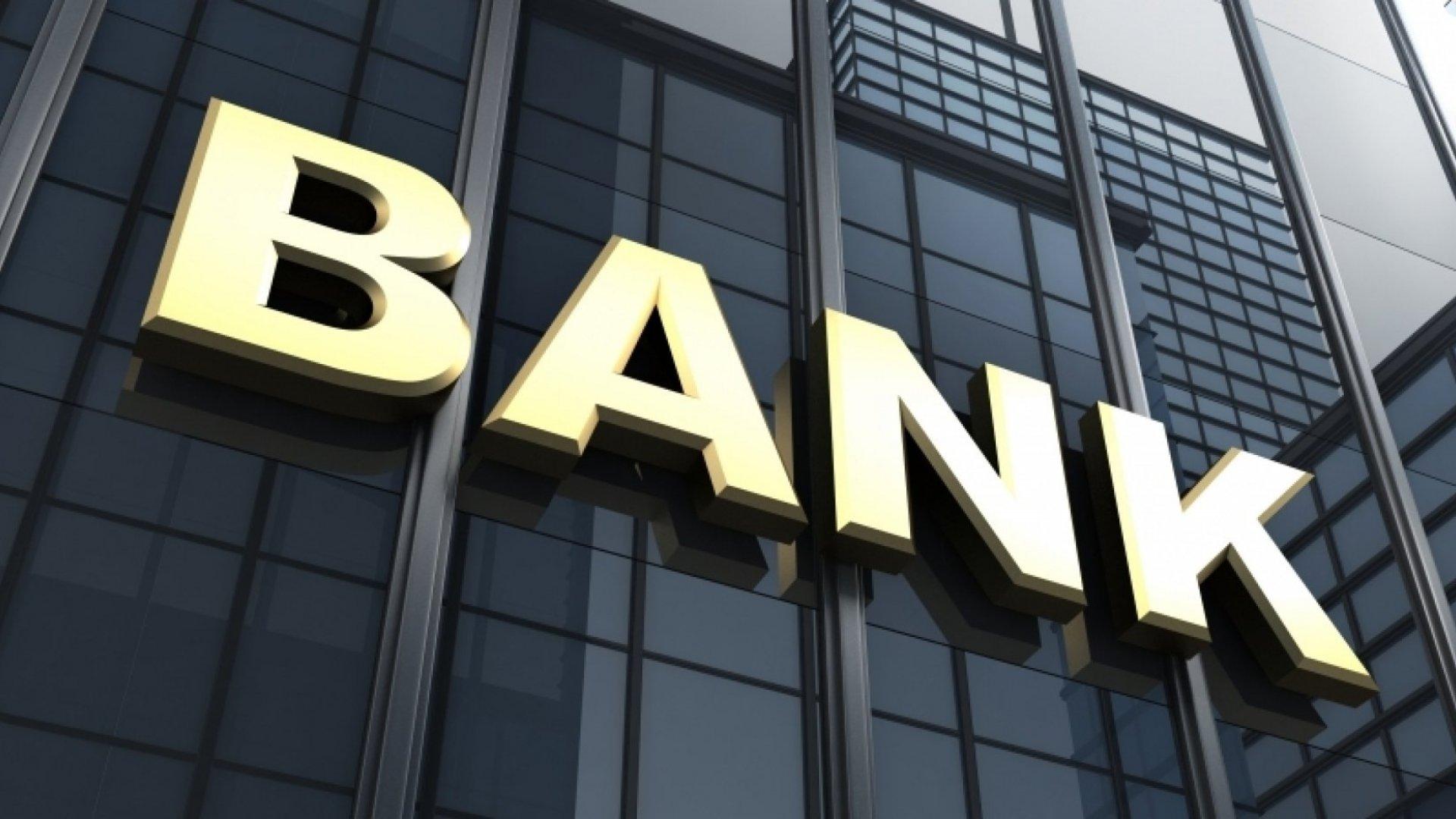 बैंकों में दो दिन की छुट्टी के बाद दो दिन की हड़ताल : 10 लाख बैंककर्मी शामिल, सेवाएं होंगी बाधित