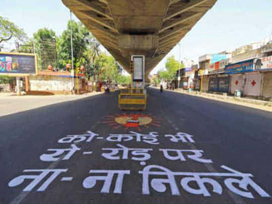कोरोना के बढ़ते मामलों के बीच महाराष्ट्र के बीड जिले में लगा संपूर्ण लॉकडाउन, 26 मार्च से 4 अप्रैल तक लागू रहेगा फैसला