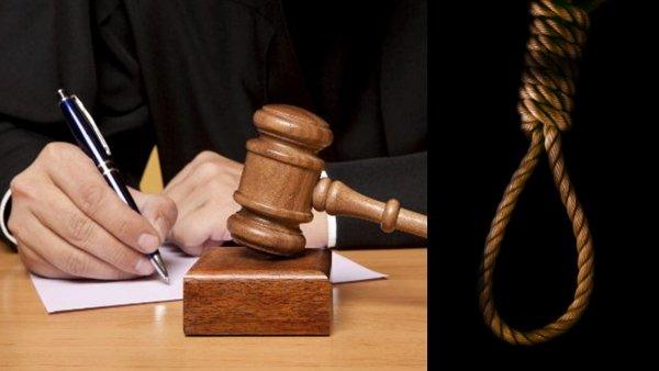 रुद्रपुर के युवक को मिलेगी फांसी, मां-बाप को भी सजा