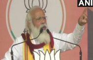 ममता पर पीएम का तंज, कहा- 10 साल तक टोलाबाज बंगाल लूटते रहे, आदरणीय दीदी आप देखती रहीं