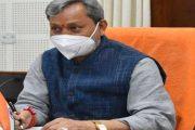 मुख्यमंत्री तीरथ सिंह रावत बोले, गाइडलाइन का पालन न करने पर हो सख्त कार्रवाई