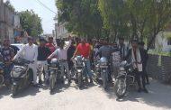 महंगाई की मार पर पूर्व जिला पंचायत उपाध्यक्ष चीमा की हुंकार, निकाला पैदल मोटरसाइकिल मार्च