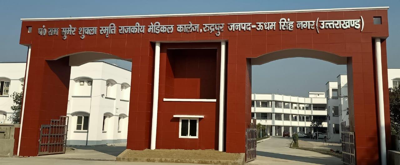 मेडिकल कॉलेज के कोबिड केयर सेंटर के नोडल अधिकारी डॉ गौरव ने दिया इस्तीफा