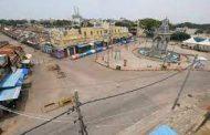 कोविड के बढ़ते मामलों के बीच कर्नाटक में मंगलवार से दो हफ्ते का कर्फ्यू, पब्लिक ट्रांसपोर्ट बंद