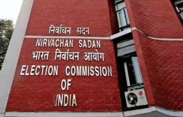 चुनाव आयोग ने विधानसभा चुनाव नतीजों के बाद जीत के जुलूस पर लगाई पाबंदी
