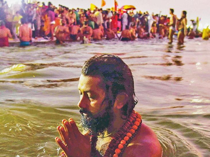 आज सोमवती अमावस्या पर कुंभ मेले का शाही स्नान, जानें इसका महत्व