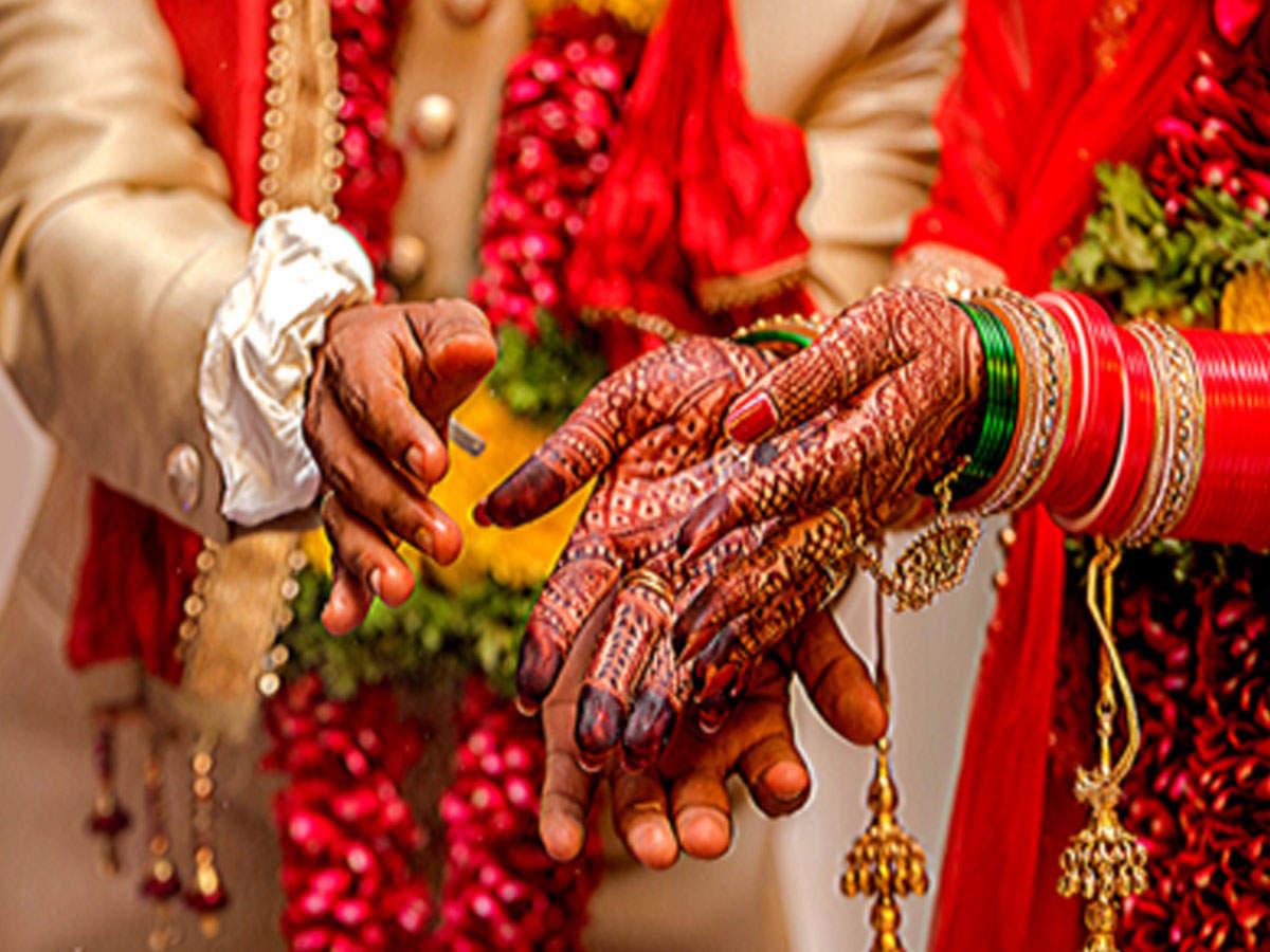 अब विवाह समारोह में अधिकतम 200 व्यक्ति हो सकेंगे शामिल, जानिए और भी नियम