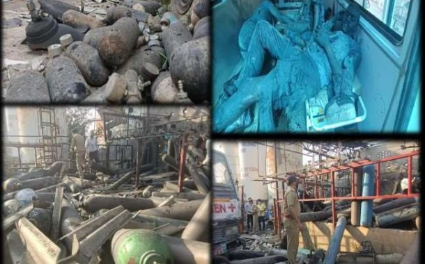 ऑक्सीजन रिफिलिंग में फटा सिलिंडर, दो मजदूरों की मौत; 10 से ज्यादा घायल
