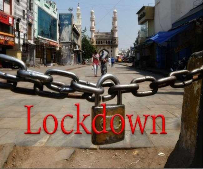 महाराष्ट्र-झारखंड समेत देश के इन राज्यों में बढ़ा लॉकडाउन, जानें कहां-कहां लगी पाबंदी