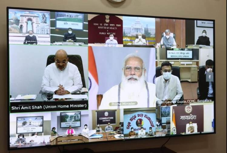 नौ राज्यों के 46 जिलाधिकारियों के साथ प्रधानमंत्री मोदी ने की बात, उत्तराखंड के किस जिले के जिलाधिकारी से जानी स्थिति