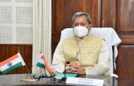मुख्यमंत्री ने किया रानीखेत स्थित मिलिट्री कोविड केयर अस्पताल का वर्चुअल शुभारंभ