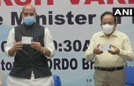 डीआरडीओ के द्वारा बनी कोरोना की दवा 2-डीजी, आज राजनाथ सिंह एवं हर्षवर्धन द्वारा की गई लॉन्च