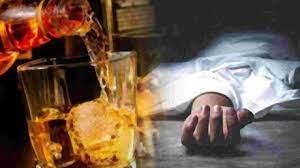 यूपी के अलीगढ़ में जहरीली शराब पीने से 8 लोगों की मौत, सरकारी ठेके से थी खरीदी