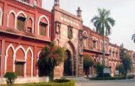 अलीगढ़ में स्थित मुस्लिम यूनिवर्सिटी के 19 प्रोफेसरों की 20 दिन में हुई मौत