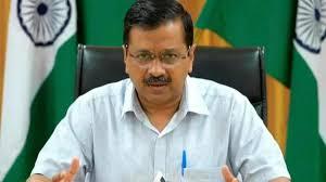 दिल्ली में लॉकडाउन एक हफ्ते के लिए और बढ़ाया गया - CM अरविंद केजरीवाल