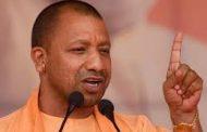 यूपी में बढ़ाया गया 24 मई तक कोरोना कर्फ्यू, योगी आदित्यनाथ का बड़ा फैसला