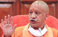 अयोध्या: राम मंदिर ट्रस्ट पर लगे आरोपों का मुख्यमंत्री योगी ने लिया संज्ञान, मामले में तलब की रिपोर्ट
