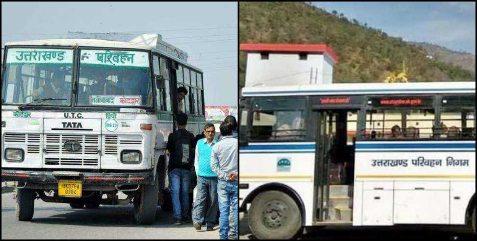 उत्तराखंड में अब यातायात के लिए सरकार ने की नई एसओपी जारी