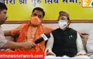 अजय भट्ट बोले, तीरथ ही होंगे मुख्यमंत्री का चेहरा, उन्हीं के नेतृत्व में लड़ा जाएगा विधानसभा चुनाव, देखिये वीडियो