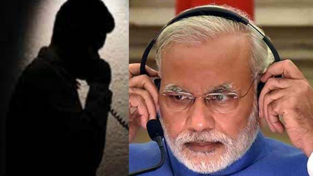 पुलिस को कॉल कर PM को मारने की धमकी देने वाला अरेस्ट, पूछताछ में बोला-जेल जाना चाहता था