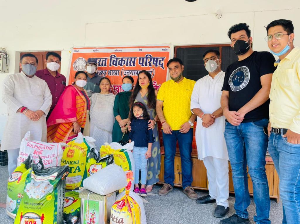 स्थापना दिवस पर भाविप ने कन्या छात्रावास को दिया अनाज