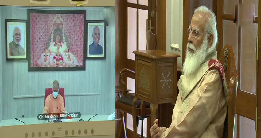 प्रधानमंत्री मोदी ने अयोध्या के विकास पर की समीक्षा बैठक, मुख्यमंत्री योगी भी रहे मौजूद