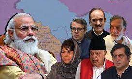 जम्मू-कश्मीर पर बैठक: अनुच्छेद 370 हटाने के बाद पहली बार पीएम के सामने होंगे 14 कश्मीरी नेता, इनमें चार पूर्व सीएम