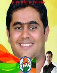 सौरभ राज बेहड़ बने यूथ कांग्रेस के प्रदेश महासचिव