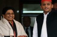 मायावती की पार्टी के 9 विधायकों ने की अखिलेश यादव से मुलाकात : सूत्र