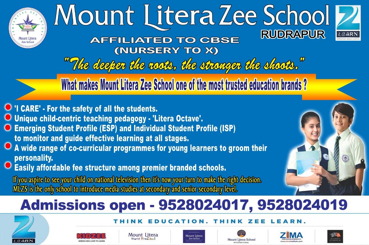 Mount Litera Zee