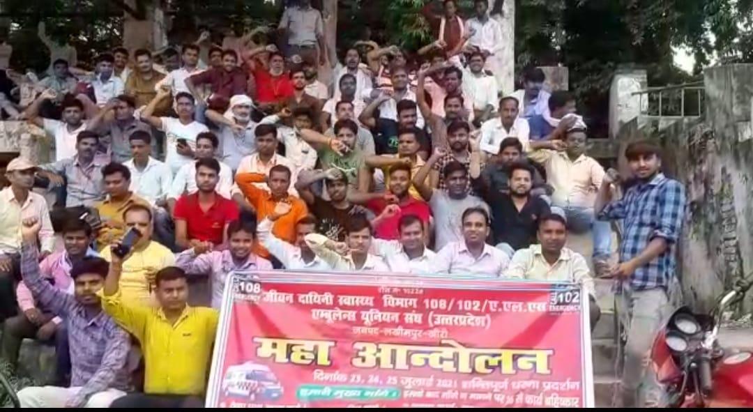 लखीमपुर खीरी में तीसरे दिन भी एंबुलेंस हड़ताल जारी, प्रशासन ने जब्त की चाबियां