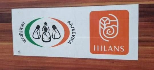रुद्रपुर में महिला सहायता समूह का सराहनीय प्रयास, प्रधानमंत्री खुश, आज समूह की महिलाओं से करेंगे बात