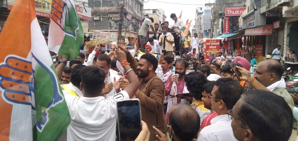 कांग्रेस का फ्लॉप शो, महंगाई के खिलाफ रैली में 100 कांग्रेसी भी न जुट सके