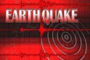 रुद्रप्रयाग में भूकंप के झटके महसूस , रिक्टर पैमाने पर 3.3 मापी गई तीव्रता